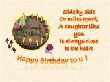 Free Birthday Cards for Daughters Happy Birthday Wishes for Daughter Messages and Quotes
