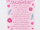 Free Birthday Cards for Daughters Memorial Card Wonderful Daughter Only 99p