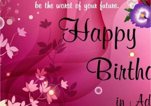 Free Birthday Cards For Facebook Friends Wall Card Design Ideas