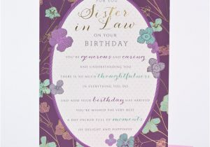 Free Birthday Cards For Sister In Law Card Flowers Only 99p