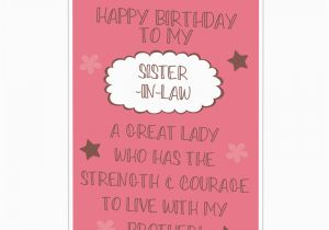 Free Birthday Cards For Sister In Law Ebay