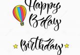 Free Birthday Cards for Texting Modern Vector Lettering Printable Calligraphy Phrase