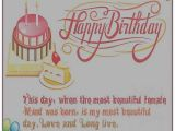 Free Birthday Cards to Send by Text Birthday Card Text Inspirational Birthday Cards New Happy