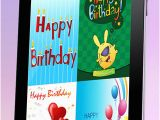Free Birthday Cards to Send by Text the Ultimate Happy Birthday Cards Lite Version Custom