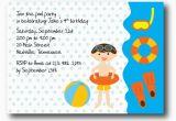 Free Birthday E-invites E Birthday Invitations Lijicinu 6e9bd0f9eba6