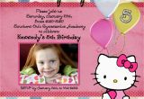 Free Birthday Invitation Maker with Photo Birthday Invitation Card Birthday Invitation Card Maker