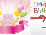 Free Download Happy Birthday Banner Download Happy Birthday Frame Free Vector Download 11 023