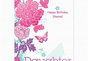 Free E Birthday Cards For Daughter Daughters Card Design Ideas