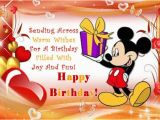 Free E Birthday Cards for Him Send Free Ecard Warm Wishes for Birthday From Pak101 Com