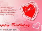 Free E Birthday Cards for Wife I Love to Hug You Birthday Greeting Card for Wife
