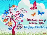 Free E-cards for Birthdays Free Birthday Ecards Birthday