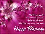 Free E-cards for Birthdays Hd Birthday Wallpaper Birthday Ecards