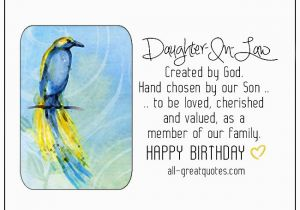 Free Email Birthday Cards For Daughter Facebook Online Friends Family