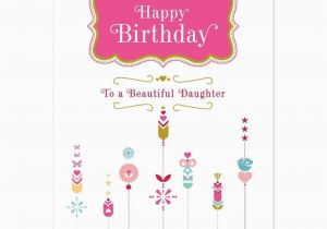 Free Email Birthday Cards For Daughter Printable Hallmark World Of Reference