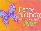 Free Email Birthday Cards for Sister Free Sister Ecard Email Free Personalized Birthday Cards