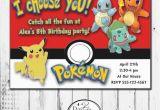 Free Evites Birthday Invitations Pokemon Birthday Invitation orderecigsjuice Info