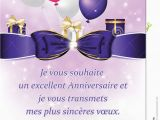 Free French Birthday Cards French Birthday Greeting Card with Balloons and Gifts