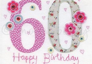 Free Happy 60th Birthday Cards Greeting Sixtieth