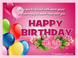 Free Happy Birthday Card Text Messages Birthday Wishes Messages and Greetings Easyday