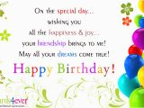 Free Happy Birthday Card Text Messages Compose Card Free Happy Birthday Wishes Ecards Birthday