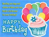 Free Happy Birthday Card Text Messages Happy Birthday Wishes and Messages 365greetings Com