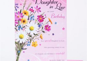 Free Happy Birthday Cards For Daughter In Law Card Just You