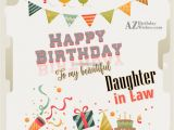 Free Happy Birthday Cards for Daughter In Law Birthday Wishes for Daughter In Law