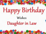 Free Happy Birthday Cards for Daughter In Law Birthday Wishes for Daughter In Law Page 2