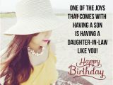 Free Happy Birthday Cards for Daughter In Law Birthday Wishes for Daughter In Law Quotes and Messages