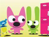 Free Hoops and Yoyo Birthday Cards Hoops and Yoyo Free Back to School Printables Hallmark
