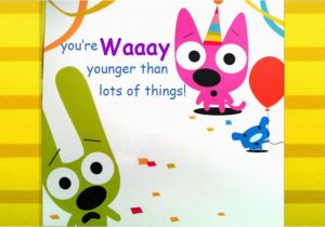 Free Hoops And Yoyo Birthday Cards Card You 39 Re Not Old Youtube