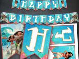 Free Moana Happy Birthday Banner Moana Banner Moana Birthday Banner Princess Moana Party