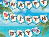 Free Moana Happy Birthday Banner Moana Banner Moana Party Banner Moana Printable Por Lythiumart