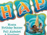 Free Moana Happy Birthday Banner Moana Birthday Banner Moana Banner Moana Party Banner Moana