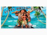 Free Moana Happy Birthday Banner Moana Birthday Banner Personalized Party Backdrop Ebay