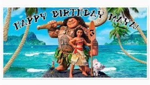 Free Moana Happy Birthday Banner Moana Birthday Banner Personalized Party Backdrop Ebay