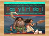 Free Moana Happy Birthday Banner Moana Happy Birthday Sign Chalkboard Moana Birthday Poster