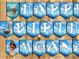 Free Moana Happy Birthday Banner Moana Inspired Birthday Banner Moana Birthday by