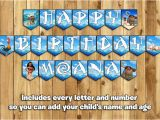 Free Moana Happy Birthday Banner Moana Inspired Birthday Banner Moana Birthday Instbirthday