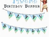 Free Moana Happy Birthday Banner Moana Party Printables Printable Banner Party Decoration