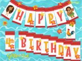 Free Moana Happy Birthday Banner Moana Polynesian themed Party Pdf Printable Birthday Banner