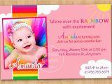 Free Online 1st Birthday Invitation Card Maker 1st Birthday Invitation Cards Templates Free theveliger