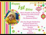 Free Online 1st Birthday Invitation Card Maker Birthday Invitation Card Maker Online Free Smart Designs