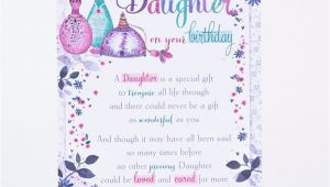 Free Online Birthday Cards for Daughter Birthday Card Daughter Perfume atomisers Only 89p