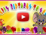 Free Online Singing Birthday Cards Free Musical Birthday Cards Free Singing Birthday Cards