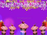 Free Online Singing Birthday Cards Free Singing Birthday Cards Card Design Ideas