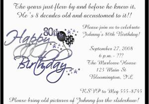 Free Printable 80th Birthday Invitations Templates Invitation