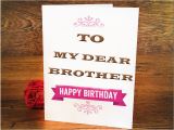 Free Printable Birthday Cards for Brother Happy Birthday Cards for Brother Birthday Wishes