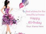 Free Printable Birthday Cards for Girls Printable Birthday Greeting Cards Name Photo