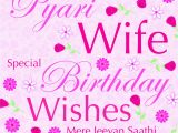 Free Printable Birthday Cards for My Wife top 100 Birthday Wishes for Wife Best Romantic Happy